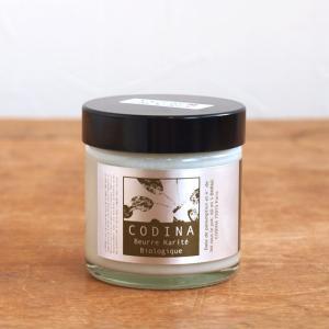 フランスで生まれた100%ピュアオーガニックのスキンケアブランド「CODINA」の保湿効果抜群のシア...
