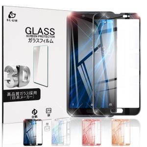 ・強化ガラスフィルム+炭素繊維フレーム 炭素繊維の3D曲面加工・画面全体を保護する!  ・フレーム部...