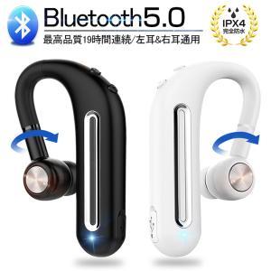 9490db5f73 ブルートゥースイヤホン ワイヤレスイヤホン Bluetooth 4.2 重低音 ヘッドセット 片耳 高音質 耳掛け型 スポーツ IPX4級防水  180°回転 左耳&右耳通用タイプ