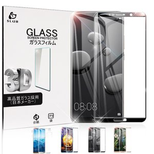 Huawei Mate 10 Pro 3D全面保護シート HUAWEI Mate 10 Pro ソフ...