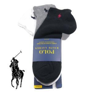 ◆商品詳細◆ POLO RALPH LAUREN(ポロラルフローレン)の3枚パックの靴下になります。...