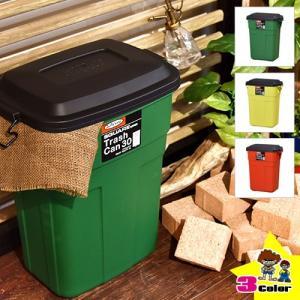ゴミ箱 ふた付きゴミ箱 バケツ ダストボックス 屋外 アメリカン 大容量 ごみ箱 ふた かわいい おしゃれ 蓋付き フタ付きゴミ箱 クズかご 大 ダストbox ダストの写真