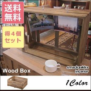 ウッドボックスはキッチンなどでの活用はもちろん、子供部屋でおもちゃ箱にしたり、衣類などを無造作に放り...