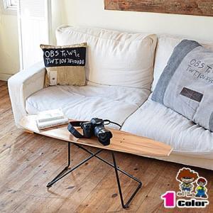 見た目でセンスアップ間違いなし木製テーブル! スケートボード・サーフボードを思わせるようなラインのお...