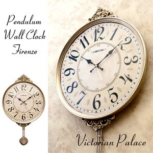 壁掛時計 ビクトリアンパレス[ペンデュラムクロック フィレンツェ] LS-BD8289NY-GD|smafy