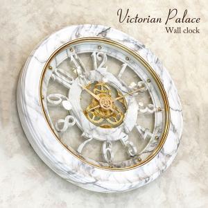 壁掛時計 ビクトリアンパレス[ウォールクロック(大理石柄:ゼブラマーブル)]LS-B8186-98|smafy