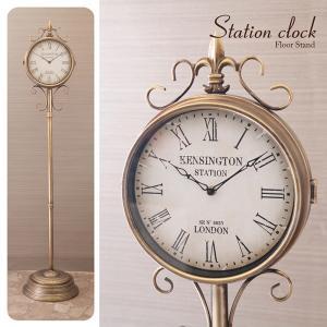 【両面時計】ステーションクロック[フロアスタンド]Bronze (AK200303BR)|smafy