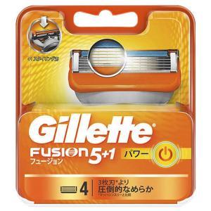 ジレット フュージョン5+1パワー替刃4B 替刃4個入 F51-4BP 4902430698887 送料無料 smafy