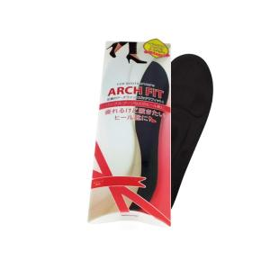 ARCH FIT アーチフィット インソール レディース ブラック LL(25.0-25.5cm) ARCH FIT FOR BOOTS&PUMPS smafy