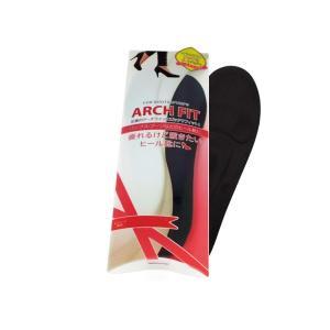 ARCH FIT アーチフィット インソール レディース ブラック LL(25.0-25.5cm) ...