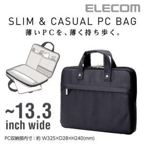 エレコム【BM-CB01BK】キャリングバッグ/薄型カジュアル/13.3インチ/ブラック smafy