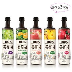 (3種類の味が楽しめる!) 美酢(ミチョ) 900ml 3本 (希釈タイプ) 果実のお酢で、美しい毎...