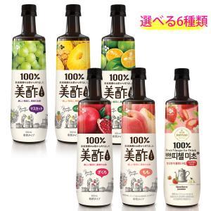 [6種類から選べる楽しみ] 美酢(ミチョ) 900ml 1本 (希釈タイプ) 果実のお酢で、美しい毎...
