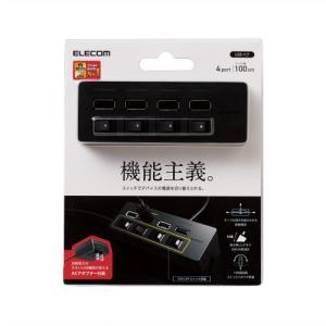 エレコム【U2H-TZS428SBK】USBHUB2.0/機能主義/個別スイッチ付/セルフパワー/4ポート/100cm/ブラック|smafy