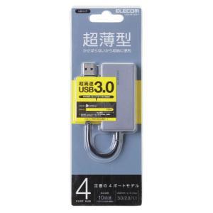 エレコム【U3H-A416BSV】USBHUB3.0/コンパクト/バスパワー/4ポート/シルバー|smafy