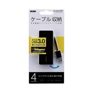 エレコム【U3H-K417BBK】USBHUB3.0/ケーブル収納/バスパワー/4ポート/ブラック|smafy