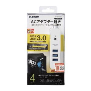 エレコム【U3H-T410SWH】USBHUB3.0/ケーブル直生え/セルフパワー/マグネット/4ポート/ホワイト|smafy