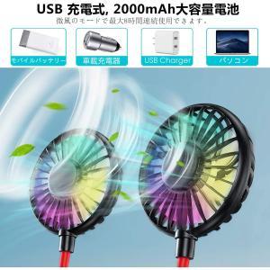 扇風機 usb 首かけ扇風機 ポータブル扇風機...の詳細画像2