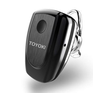 ヘッドセット ブルートゥース 完全 ワイヤレス bluetooth イヤホン Bluetooth V5.0 EDR搭載 高品質通話 片耳 ハンズフリー Android Iphone スマートフォンに対応|smagenshop