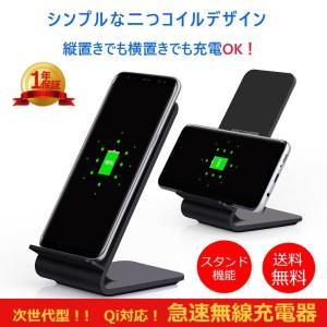 Qi  ワイヤレス充電器 iphone 急速充電器 スマホ充電 iphone8 iphone X iphone8 plus対応 スタンド機能 置くだけ android  スマートフォン|smagenshop