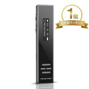 ボイスレコーダー ICレコーダー 録音機 8GB 内蔵スピーカー 長時間録音 高音質 軽量 操作簡単...