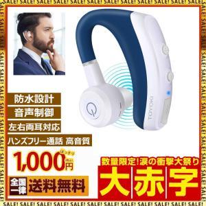 ヘッドセットBluetooth  ワイヤレスイヤホン ブルートゥース 両耳どちらでも使える ハンズフリー 通話 Android Iphone PC スマートフォンに対応|smagenshop