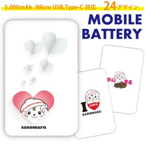 さのまる モバイルバッテリー4000mAh スマホ 充電器 軽量 iPhone Galaxy Xperia AQUOS ARROWS iPhone11 Pro Max SO-03L Huawei type-c ギフト ゆるキャラ|smaho-case-i-dacs