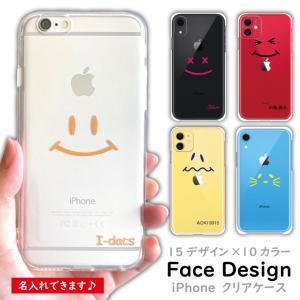 【iPhoneケース】 Faceデザイン シンプル おしゃれ かわいい アイフォン専用 ハードケース ソフトケース iPhone12 iPhone11 Pro Max iphoneX iphoneXR iphoneSE|smaho-case-i-dacs