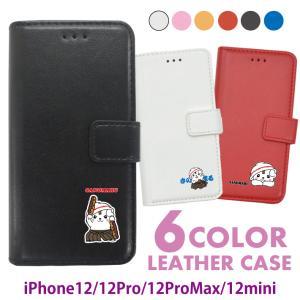 iPhone専用 手帳型 スマホケース iPhone12 iPhone12Pro iPhone12ProMax iPhone12mini ゆるキャラ さのまる iphone|smaho-case-i-dacs