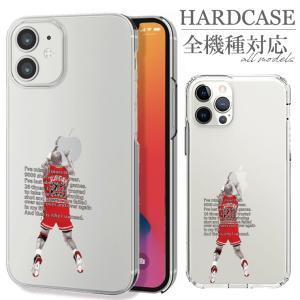 全機種対応 スマホ ケース iPhone Galaxy Xperia AQUOSPHONE NBA ...