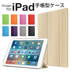 対応機種: ・iPad mini(1、2、3、4) ・iPad Air ・iPad Air2  【軽...