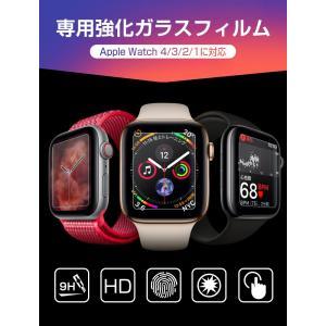 Apple Watch Series 3 強化...の詳細画像1