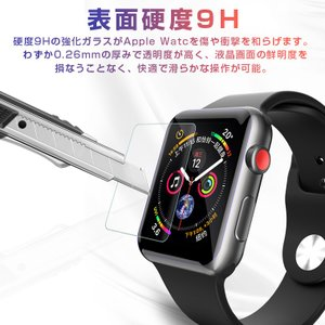 Apple Watch Series 3 強化...の詳細画像2