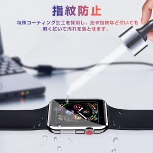 Apple Watch Series 3 強化...の詳細画像4