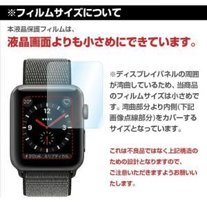 Apple Watch Series 3 強化...の詳細画像5