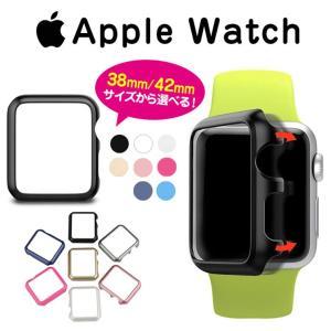 Apple Watch ケース Apple Watch  Series 2 カバー アップルウォッチ シリーズ2 ケース カバー  42mm 38mm 一体化ケース カラフル8色
