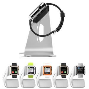 Apple Watch スタンド アルミ Ap...の詳細画像4