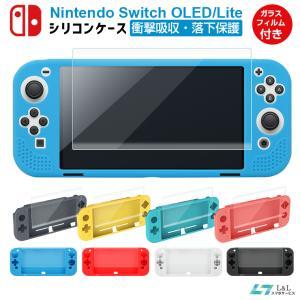 【柔らかいシリコンケース】 Switch Lite対応で、サイズがぴったり、使い勝手がよい。 【落下...