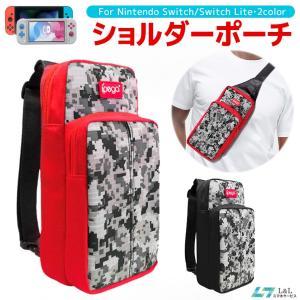 【持ち運びに便利】 収納したままショルダーバッグとして使用でき外出にも便利です。内部のポケットはまる...