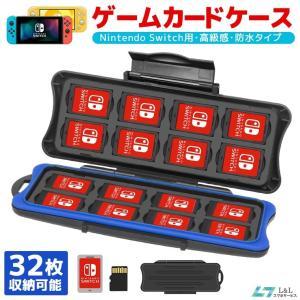 Nintendo Switch ゲームカードケース 32枚収納可能 ニンテンドー スイッチ ゲームソ...