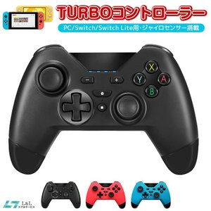 Nintendo Switch Proコントローラー Lite対応 PC対応 プロコン交換 振動 ゲ...