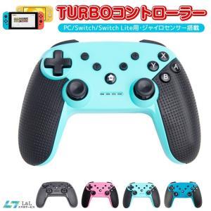 Nintendo Switch Proコントローラー 有線&無線対応 プロコン交換 振動 ゲーム ス...