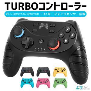 Nintendo Switch Proコントローラー Switch Lite対応 プロコン交換 振動...
