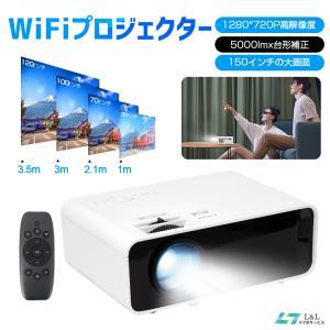 WiFi プロジェクター 5000LM 1280×720 150インチ ±15度台形補正 USB/H...