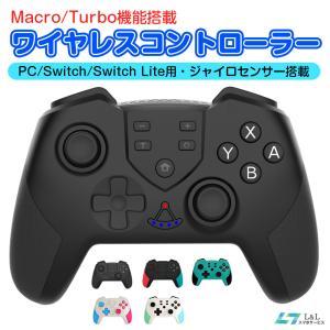 Nintendo Switch Proコントローラー Switch Lite/PC対応 プロコン交換...