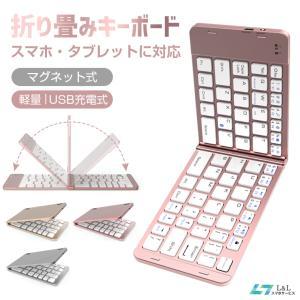 予約 最新型 キーボード Bluetooth 日本語配列 折りたたみ式 ワイヤレス ブルートゥース ...