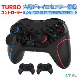Nintendo Switch Pro 用コントローラー Switch Lite対応 HD振動 ゲー...