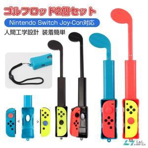 ゴルフロッド2個セット マリオゴルフ スーパーラッシュ For Nintendo Switch Jo...