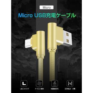 お得な2m×3本セット L字型 Micro U...の詳細画像2