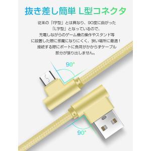 お得な2m×3本セット L字型 Micro U...の詳細画像3